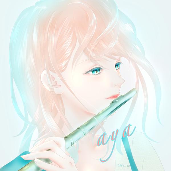 aya(ふえふき)のユーザーアイコン