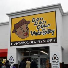 DON DON DOWN にけぷま店のユーザーアイコン