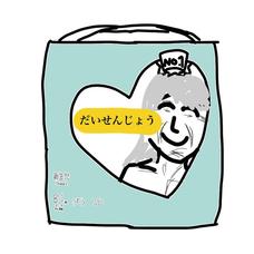 レジェンドムゥニィパンパンス @ ÜbeЯ from NWKSのユーザーアイコン