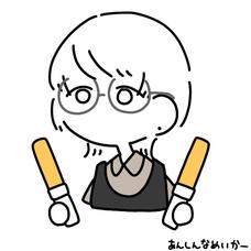 アリジュのユーザーアイコン