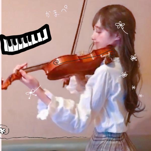 演奏屋かまぺ໒꒱·Twitter活動中(※現在お休み中)🙏あにめ×ゲーム曲🎹🎻1人重奏アレンジと伴奏やってる普通の人←'s user icon
