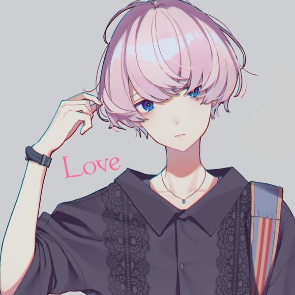 Loveのユーザーアイコン