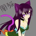 闇猫@歌い手