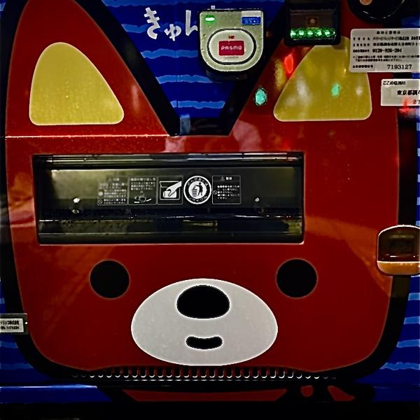 ヒロアキのユーザーアイコン