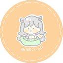 九尾@100人突破!のユーザーアイコン