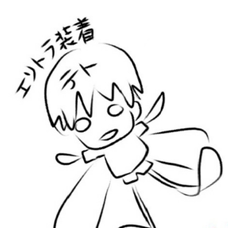 バカテト's user icon