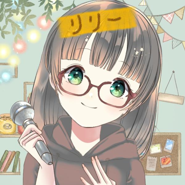 リリーのユーザーアイコン