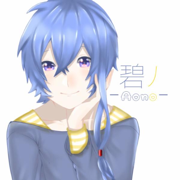 碧ノ-Aono- (低浮上気味)のユーザーアイコン