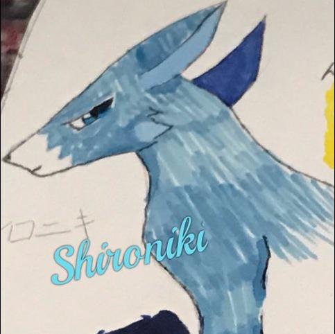 シロニキのユーザーアイコン