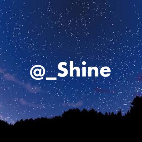 @_Shine事務所のユーザーアイコン
