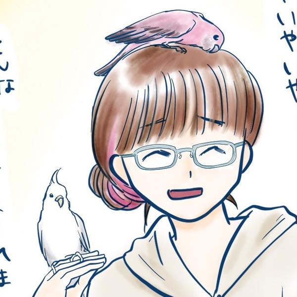 utasuki7incoのユーザーアイコン
