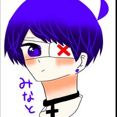 える (湊月 -みなと-)のユーザーアイコン