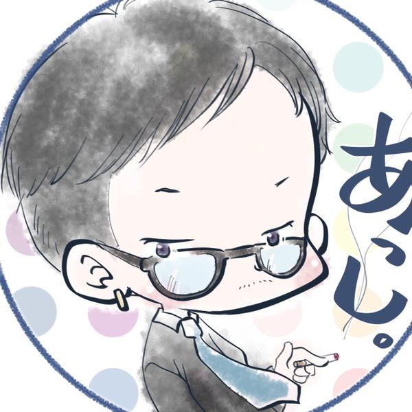 あっし。🦧ヤァ's user icon