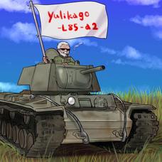 yulikago(久しぶりに歌った)のユーザーアイコン