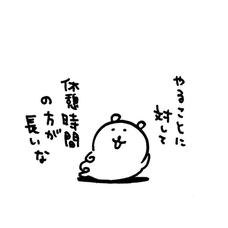 @yukiyukiのユーザーアイコン