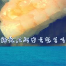 @勇魔のユーザーアイコン