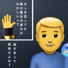 しぇいのユーザーアイコン