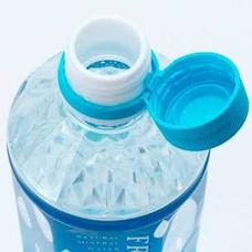 ペットボトルの蓋のユーザーアイコン