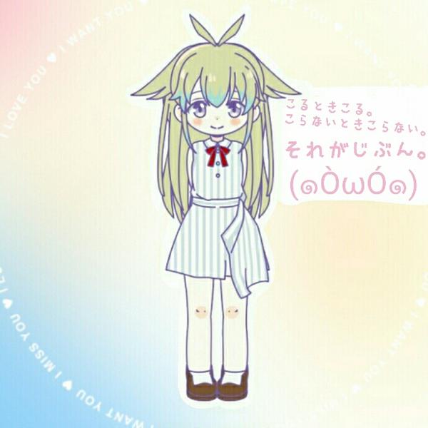 ゆりは☆彡のユーザーアイコン