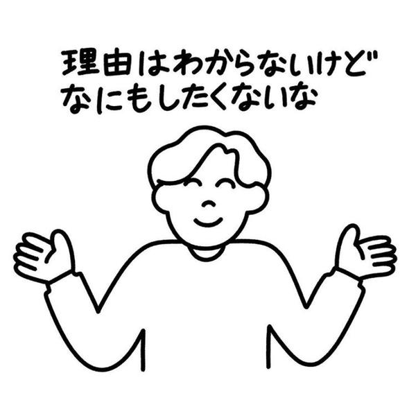 はるちゃんのユーザーアイコン
