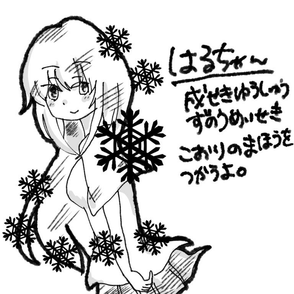 陽兎🐰's user icon