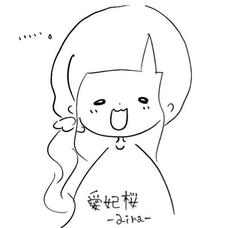 aira's user icon