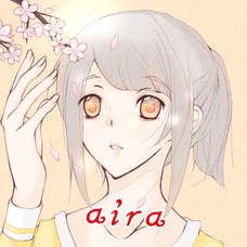 airaのユーザーアイコン