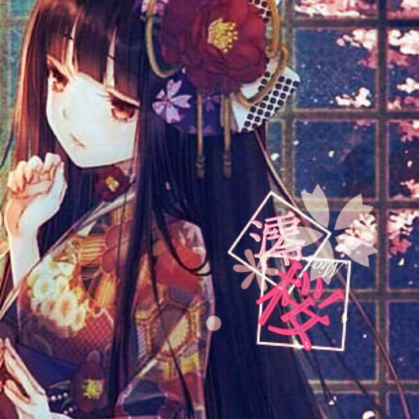 澪桜❀·°点描の唄 ÜPのユーザーアイコン