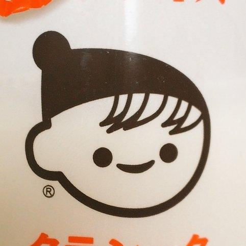 NAMIKOのユーザーアイコン