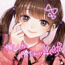 🚬黎兎-りぅ-🌙❆'s user icon