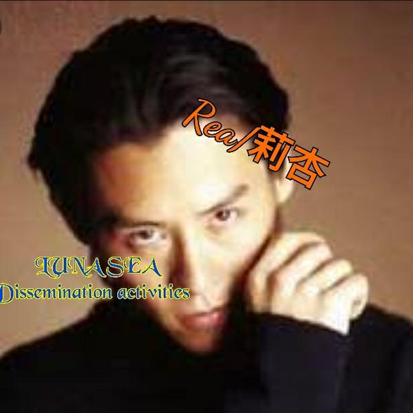 🍅Rea🌙『莉杏』《8月中nana活動休止》のユーザーアイコン