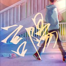 言陽's user icon