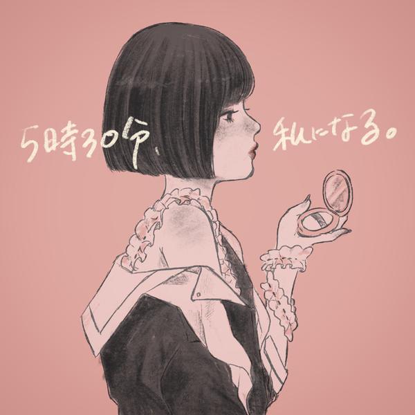 yunon...のユーザーアイコン