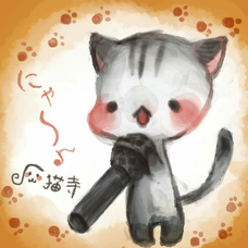 灰猫寺のユーザーアイコン