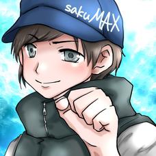 sakuMAXのユーザーアイコン
