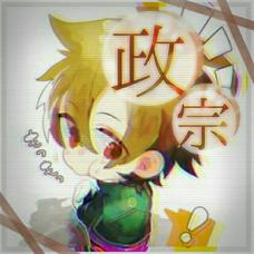 政宗〜My sunshine〜のユーザーアイコン