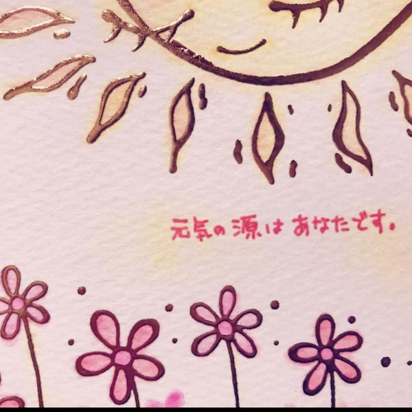 Ruma☆のユーザーアイコン