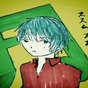 すすむすずき's user icon