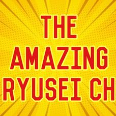 AMAZING・RYUSEIのユーザーアイコン