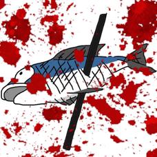 刺された魚のユーザーアイコン