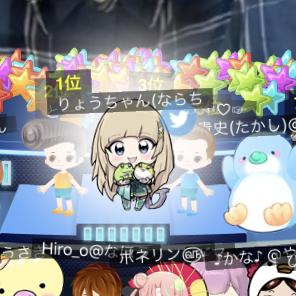 りょうちゃん's user icon