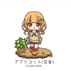 花音@相方 てま  のユーザーアイコン