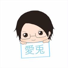 愛兎のユーザーアイコン