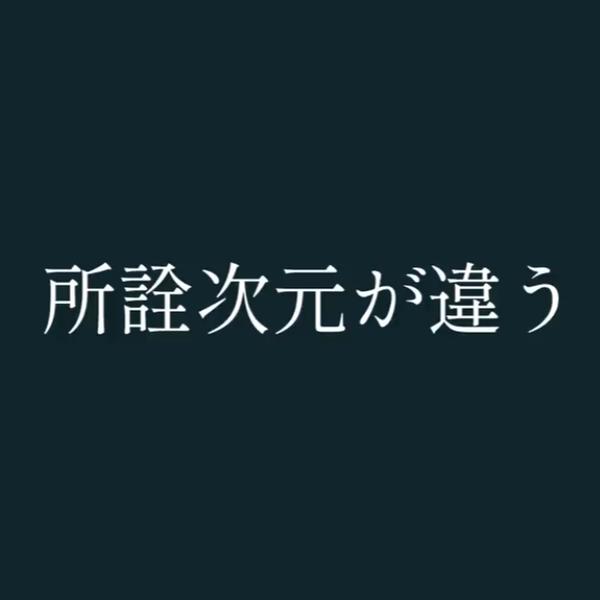 メルのユーザーアイコン