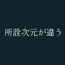 まつもと's user icon