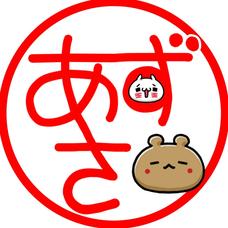 Azusaのユーザーアイコン