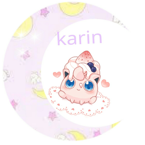 karin(かりん)@テスト終わった!!のユーザーアイコン