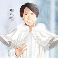奏翔-カナト-(名前変えました)のユーザーアイコン