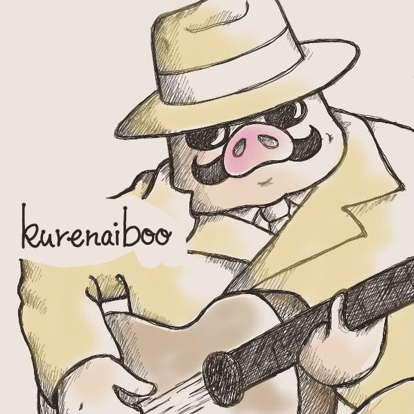 kurenaiboo のユーザーアイコン