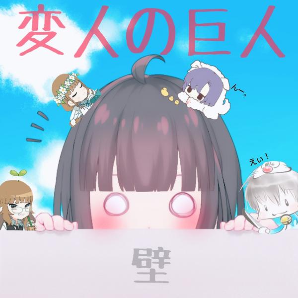 @ぐでこな( 亝👄亝)のユーザーアイコン